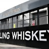 Another name added to the famous Liberties distilleries.