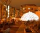 Grow dome opens in Fatima
