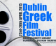 Dublin Greek Film Festival