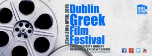 Source: greekfilmfestival.ie